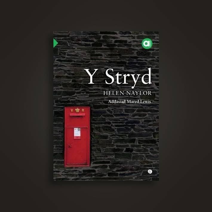 Cyfres Amdani: Stryd, Y - Helen Naylor Near Me   NearSt