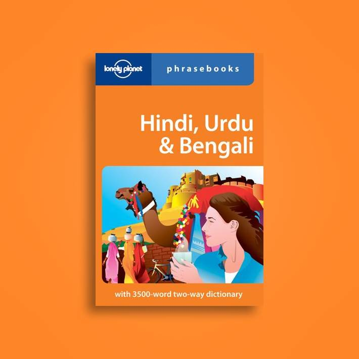 Bengali To Hindi Language Book