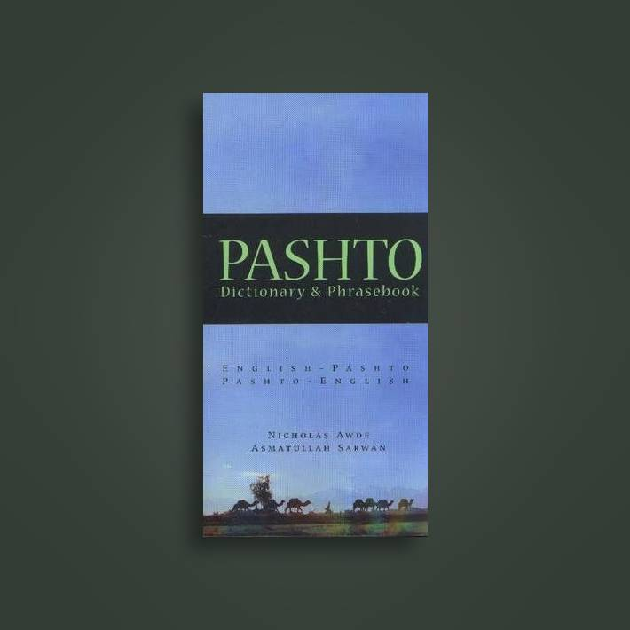 Pashto-English / English-Pashto Dictionary & Phrasebook - Nicholas Awde  Near Me   NearSt