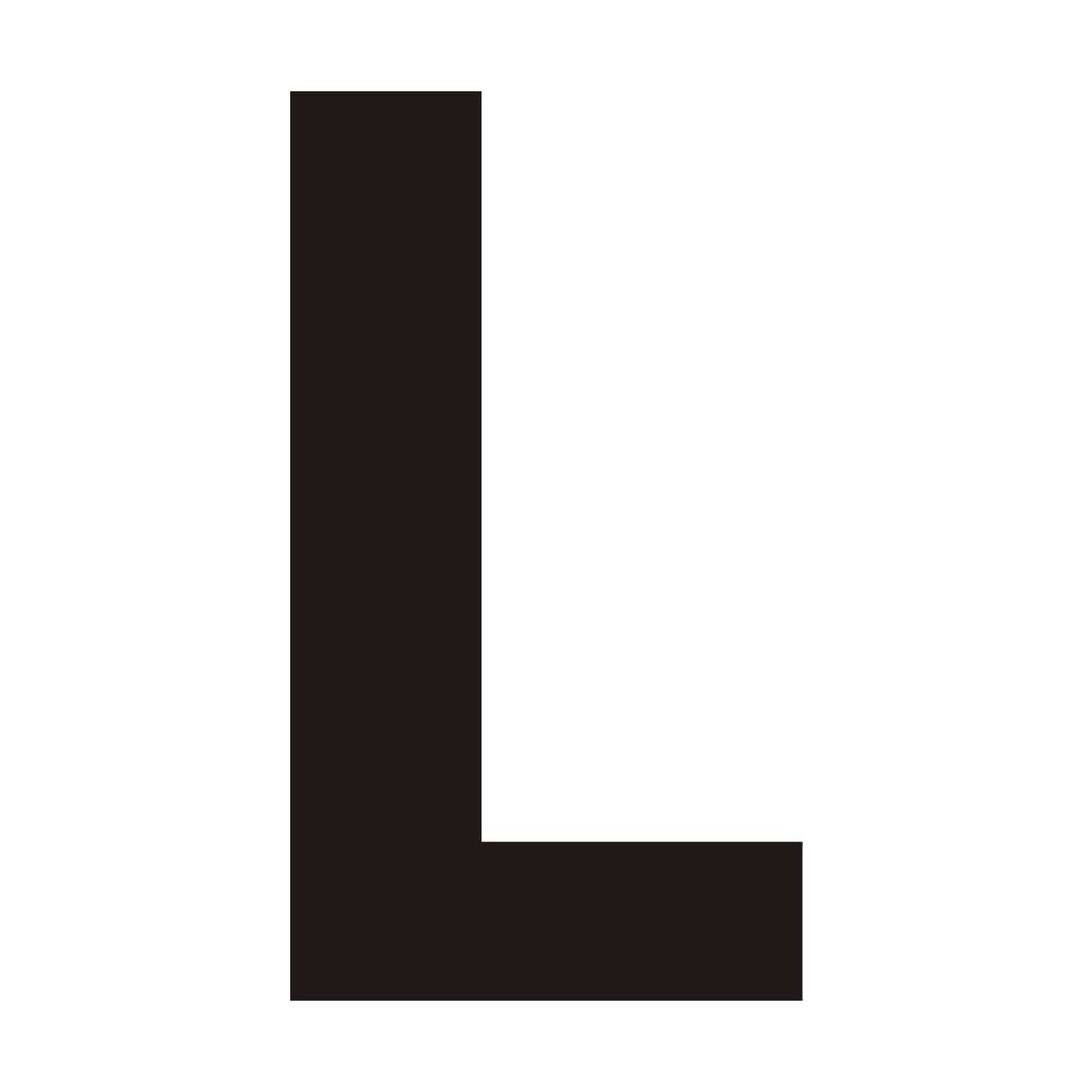 Able & Handy BH75LP 75mm Black Helvetica Bold Condensed Style Vinyl Letter  L, Various Near Me | NearSt